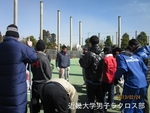 鹿島合宿1日目