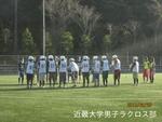 鹿島合宿2日目