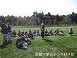 鹿島合宿最終日