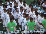 リーグ戦開会式2010