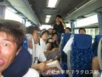 山中湖行のバス
