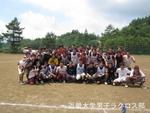 北海道大学さんと集合写真