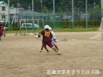 vs神戸大学