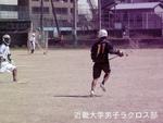 vs京都大学