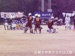 vs関西学院大学
