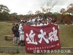 vs関西大学
