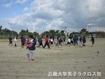 in 浜寺公園
